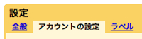 Gmail Pop2