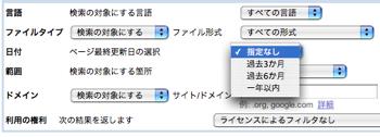 Google Date2