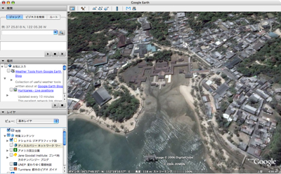 Google Earth 8