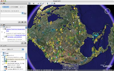Google Earth 9