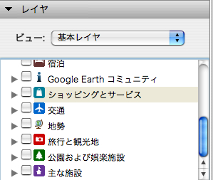 Google Earth Ja 2