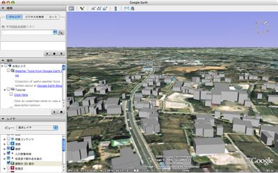Google Earth Ja 3