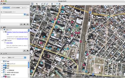 Google Earth Ja 4