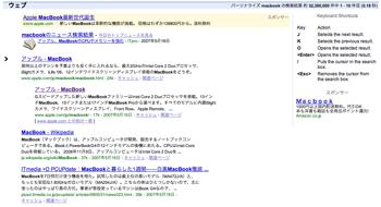 Google Labs Ks1