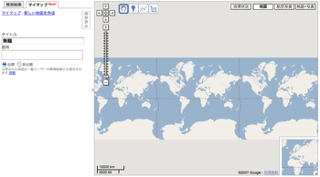 Google Map Custom11
