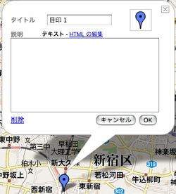 Google Map Custom13