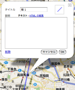 Google Map Custom15