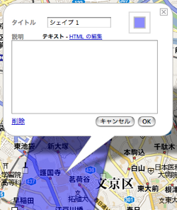 Google Map Custom16