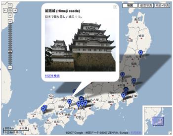 Google Map Custom2