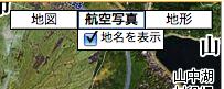 Google Map Land1311