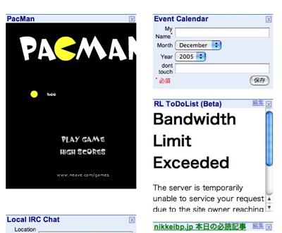 Google Module Pacman