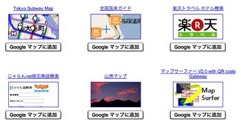 Google Mymap2