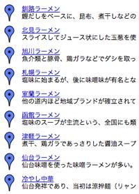 Google Mymap41
