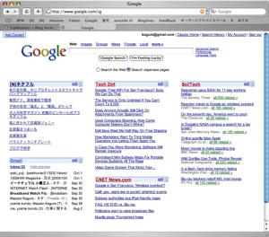 Googleig