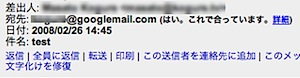 googlemail_gmail_8226_10.png