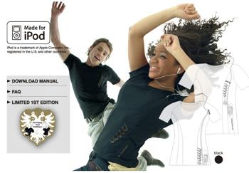 iPodを着ることができるTシャツ「grooveRider」