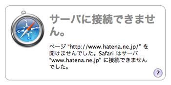 Hatena Refuse2