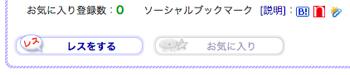 Hatsugen Komachi2