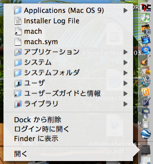 Hdd Icon On Dock