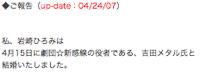 Hiromi Marry7