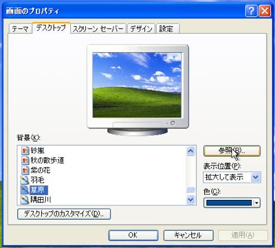 Howtomake Desktop3