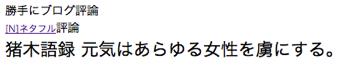 Hyoron11