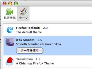 Ifoxsmooth5