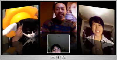 Ichat 4 People