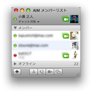 「Leopard」iChatが面白すぎる
