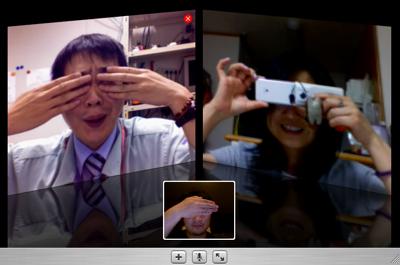iChat AVを使って3人でビデオチャット
