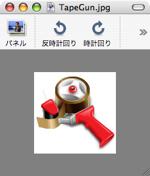 Icon Change1