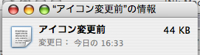 Icon Change3