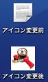 Icon Change5