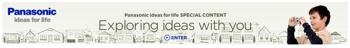 AMNスポンサー「Panasonic ideas for life」スタート