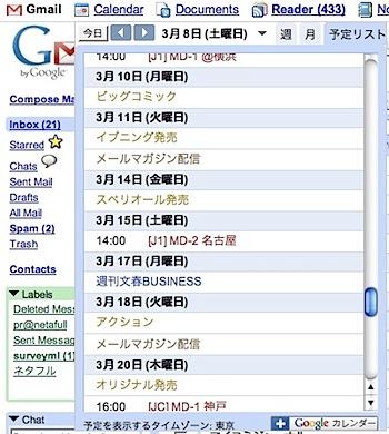 igooglebar_214_test_2.jpg