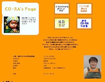 imoaraizaka_web_82211.png