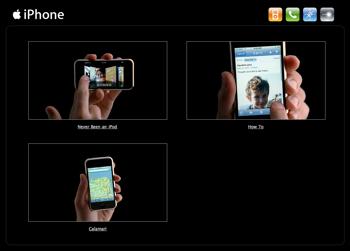 「iPhone」のテレビCM(欲しい! 欲しい! 欲しい!)
