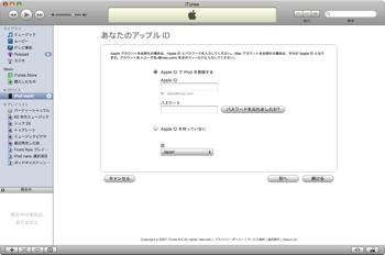 Ipod Itunes4