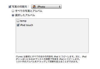 Ipod Itunes6