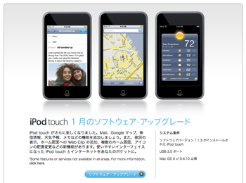 Ipod Touch 5 Apps 2