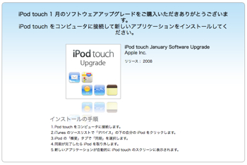 Ipod Touch 5 Apps 7