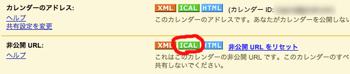 Ipt Ical2-2