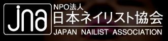 Japan Nail Npo