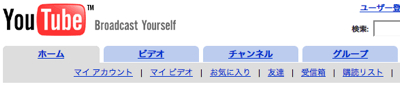 Japanize1