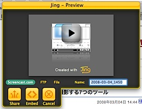 jing_review_2008334_9.png