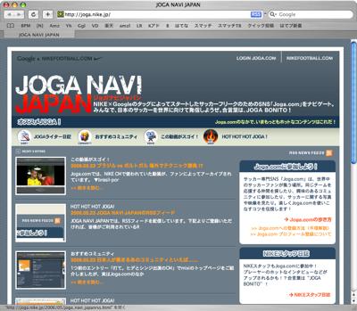 「JOGA NAVI JAPAN」スタート
