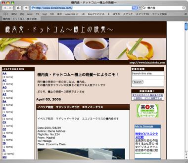 Kinaishoku-Com