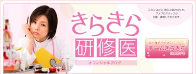 Kirakira Blog2