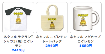 Kogulemon Bag