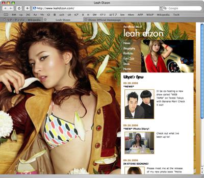 Leah Dizon1